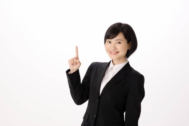 ホワイト企業 施工管理 定義
